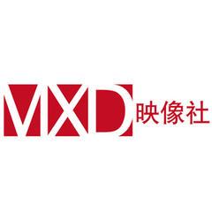 MXD映像社