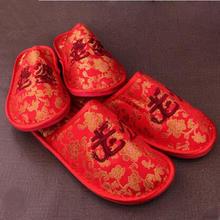 超值秋冬款情侣结婚用品缎面刺绣老公老婆喜庆拖鞋春夏款婚庆拖鞋