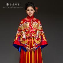 华芬嫁衣-秀禾服 秀禾装 新款中式婚礼服 手工盘金绣中西结合