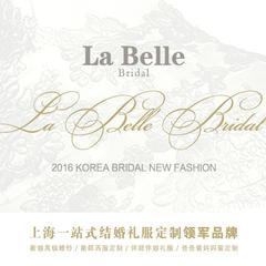 La Belle高级私人定制婚纱馆