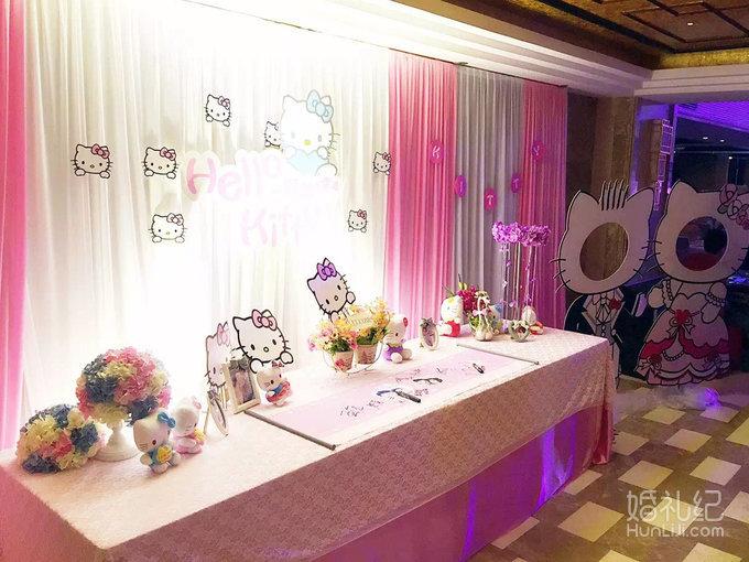 Hello Kitty主题婚礼