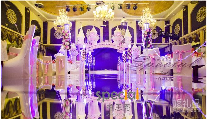 粉色城堡主题婚礼