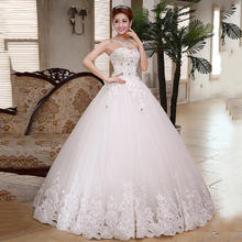 送三件套2017新款婚纱礼服韩式公主蕾丝贴花钻饰抹胸MK42