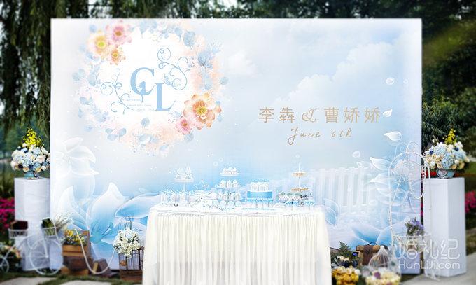 成都婚礼策划套餐 > #佳尚美婚礼# 湛蓝色系户外婚礼  01,3*4桁架背景