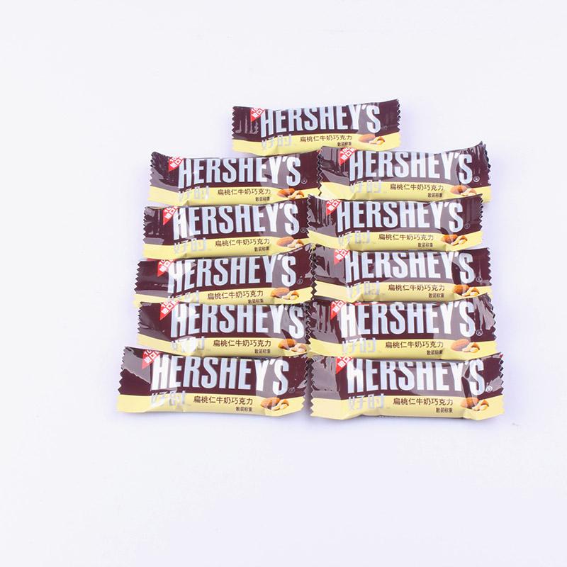 好时散装巧克力 排块状喜糖牛奶黑白牛奶曲奇巧克力 结婚喜糖正
