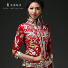 华芬嫁衣-裙褂 龙凤褂 新款鸳鸯 手工盘金刺绣中式婚礼敬酒服