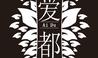 湖南爱都婚礼策划传媒有限公司