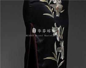 华芬嫁衣-原创旗袍 真丝黑色重缎 手工刺绣白色兰花 量身定制