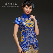 华芬嫁衣-旗袍 真丝织锦缎手工盘金绣 龙江水海牙 北京实体店