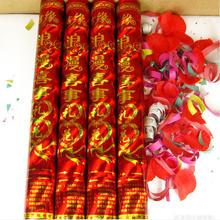 结婚庆典婚庆节庆彩条亮片礼宾花+99玫瑰花瓣60cm礼花炮
