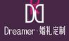 Dreamer婚礼定制