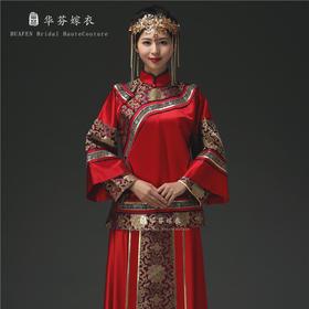 北京华芬原创 秀禾服 中式结婚礼服 中国嫁衣 吉祥花真丝面料