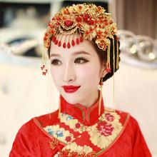 【买就送耳环】新娘古装头饰凤冠中式发饰金色龙凤褂秀禾服旗袍