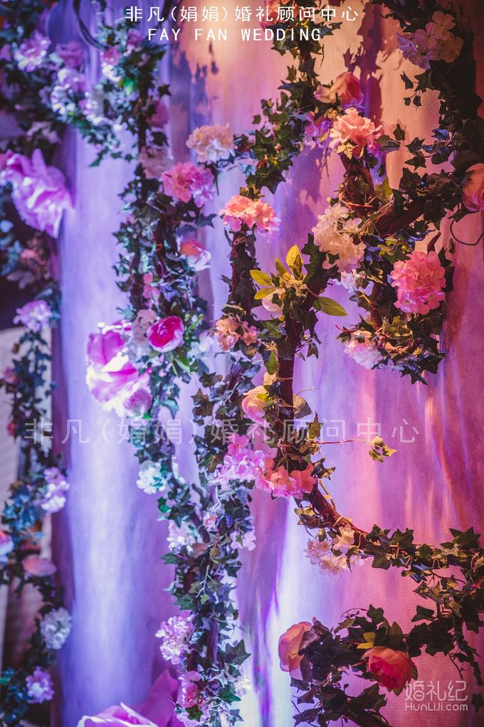 粉紫色清新油画风婚礼