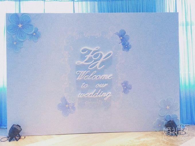 蓝色系小清新婚礼,婚礼策划公司