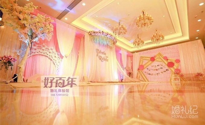 粉色系《绢花》婚礼套餐
