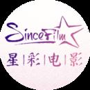 星彩SinceFilm & Foto