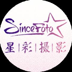 星彩摄影SinceFoto