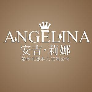 安吉莉娜婚礼殿堂婚纱新娘跟妆