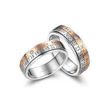 梵誓-日月轮 法国设计师K金情侣浪漫对戒 实体店定制结婚戒指