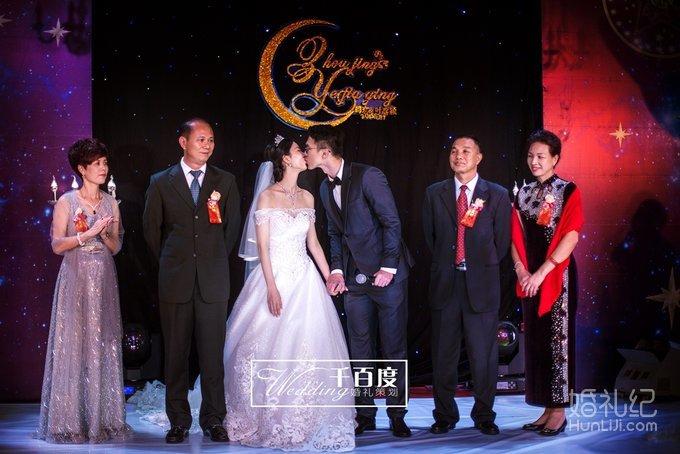 【春满园】小王子主题婚礼