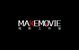 MAKEMOVIE电影工作室