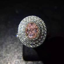 【呓人珠宝】1克拉椭圆形粉钻戒指