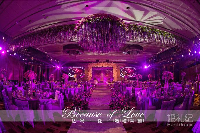 婚礼大屏素材logo