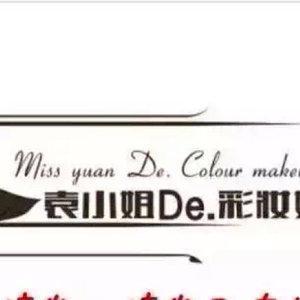 妃阁美学馆·袁小姐