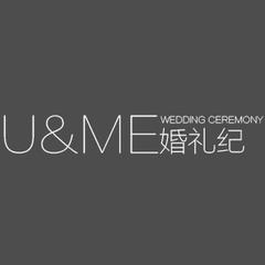 U&ME婚礼纪