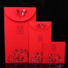 【满30元包邮】结婚红包 婚庆利是封 高档加厚婚礼迷你小红包