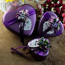 紫色喜糖盒子铁盒创意婚礼糖盒批发马口铁心形糖果盒欧式结婚用品
