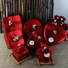 中国风婚礼糖盒结婚喜糖盒欧式创意马口铁盒 方圆心形大号可装烟