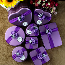 创意欧式马口铁喜糖盒子铁盒紫色结婚礼盒批发个性婚庆用品薰衣草