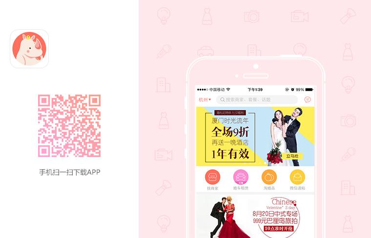 下载2018博彩娱乐网址大全纪APP更多功能随心用