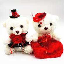 【包邮】婚车对熊压床娃娃一对