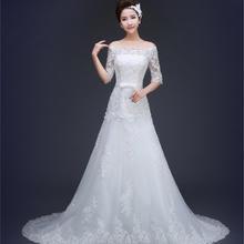 高端韩版2017一字肩拖尾婚纱新娘结婚婚纱收腰显瘦长拖