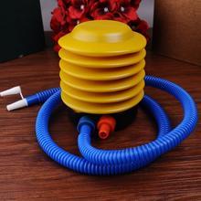 【满19.9元包邮】充气球必备品 脚踩式多功能打气筒/充气筒