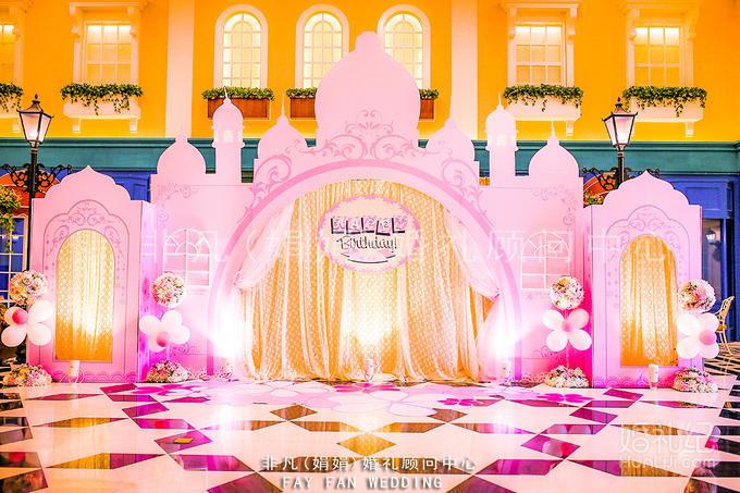 粉色欧式城堡壁纸