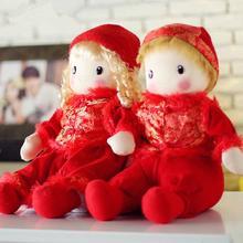 新婚送礼唐装娃娃 抱玫瑰花娃娃 压床娃娃 结婚公仔 情侣对娃