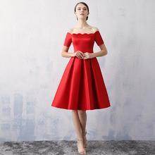 红色晚礼服2016春新款宴会一字肩新娘敬酒服结婚礼服短款缎面