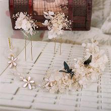 新娘饰品韩式白色永生花结婚头饰鲜花三色干花简约配发饰