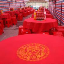 【32元包邮】婚宴红桌布结婚庆用品喜宴龙凤印花桌布