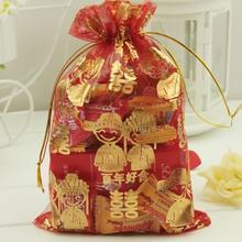 【满30元包邮】百年好合纱网袋 喜糖袋