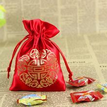 【满30元包邮】中式创意喜糖盒结婚喜糖袋子 织锦袋手提