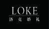 LOKE洛克婚礼设计策划