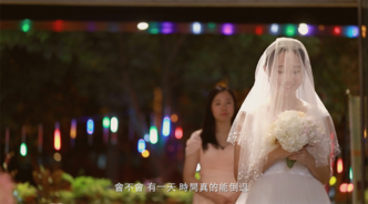 #Superkolor出品# 婚礼微电影