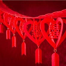 【一条包邮】婚礼无纺布拉花 拉喜结婚新房布置婚房装饰用品