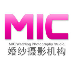 MIC婚纱摄影