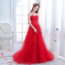 送三件套】红色婚纱礼服敬酒服新款新娘结婚抹胸婚纱拖尾高腰婚纱